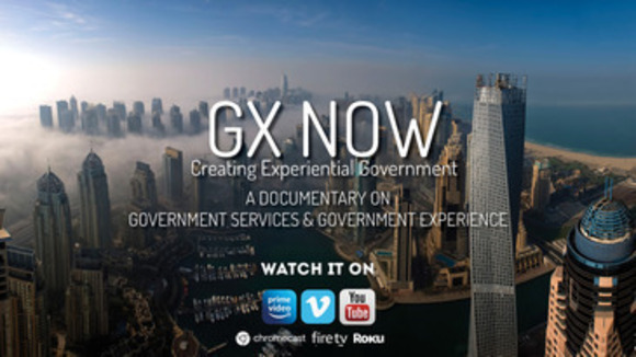 GX Now Cover