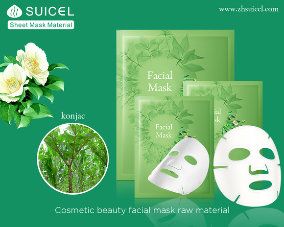 Zhuhai Suicel New Material Co., Ltd. - Founder of Super Absorbent Cosmetic Film Field and Facial Sheet Masks